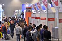 华电数控参展第 20 届中国国际工业博览会