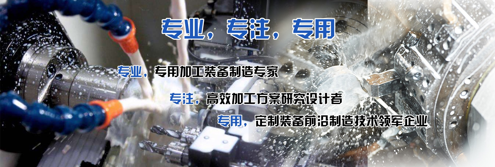 华电banner1_1