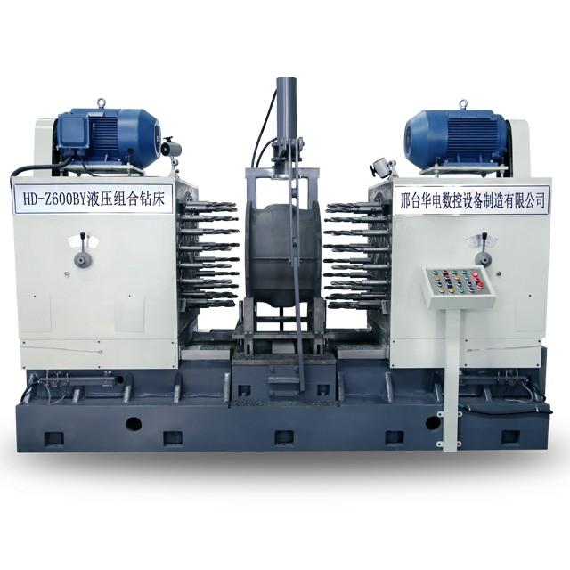 DN600閥門管件加工-無防護液壓多孔鉆床